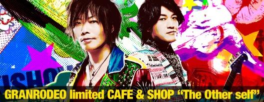cafe-head