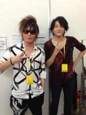 Inazuma Rock Fest