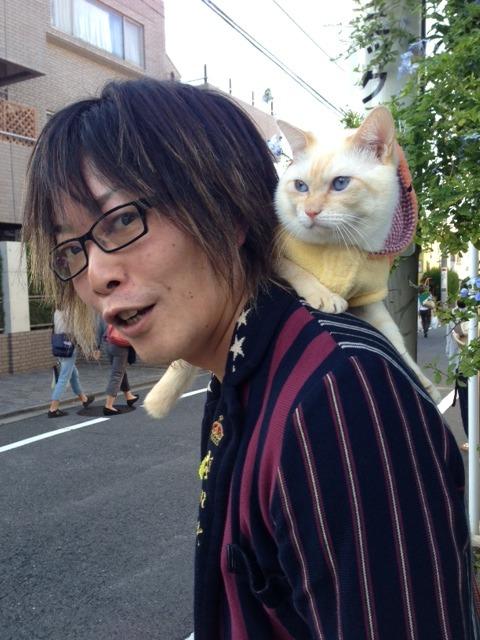 Kiiyan & Neko