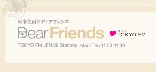 Dear Friends Tokyo FM