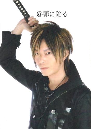 Enishi