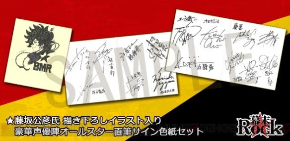 Bakumatsu Rock autographs