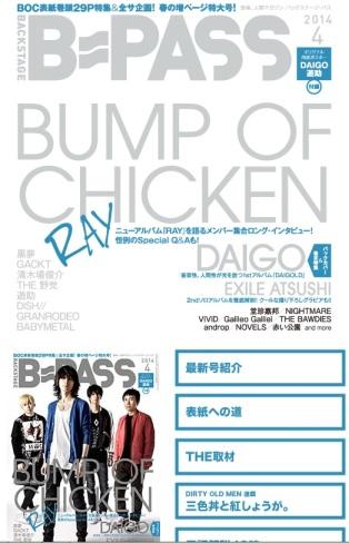 B-pass
