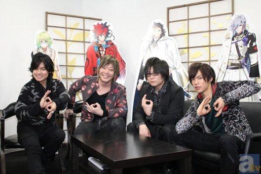 Bakamatsu Rock