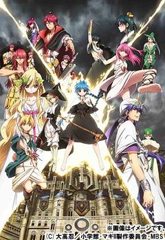 Magi DVD/Blu-ray