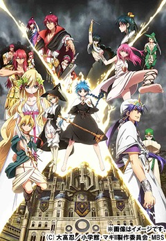 Magi DVD/Blu-ray