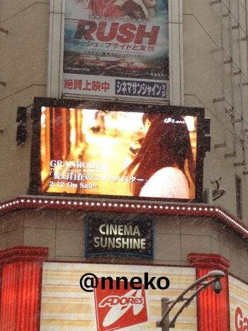 Sunshine Cinema