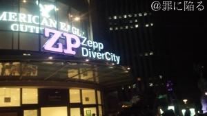 Zepp Diver City