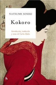 Kikoro