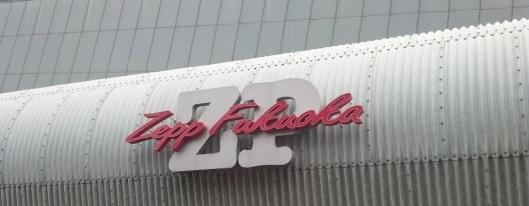 Zepp Fukuoka