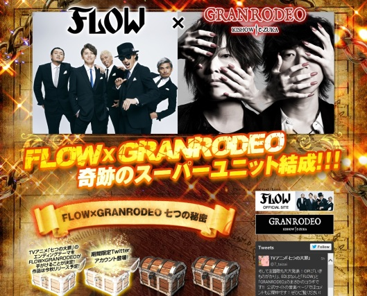 Flow and Granrodeo