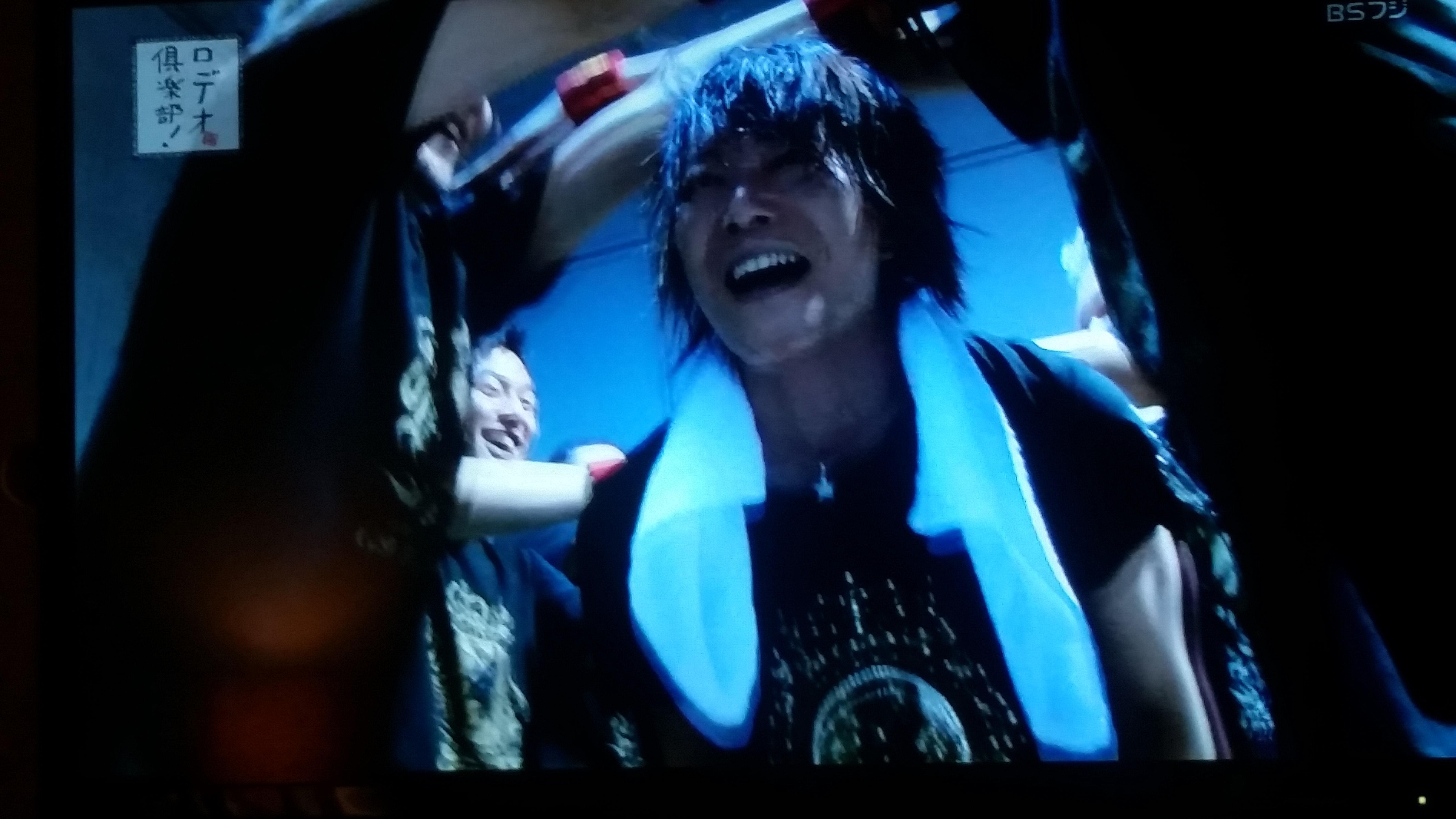 Rodeo Club (ロデオ倶楽部) カルマとラビリンス Special Screen Caps ...