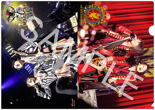 G9 Clear file