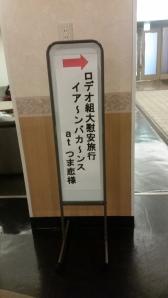 20141026_092734sm