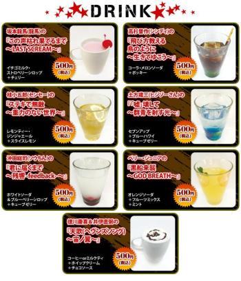 BMR Cafe