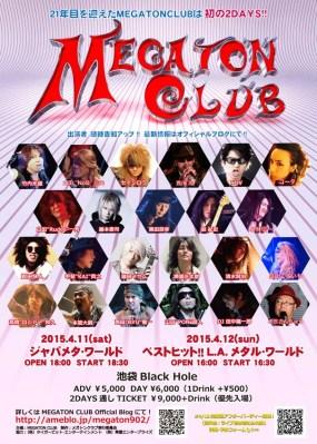 Megaton Club