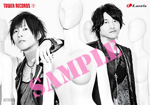 Tower Records bromide
