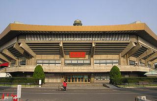 320px-Nippon_Budokan_2_Kitanomaru_Chiyoda_Tokyo