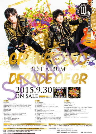 151023_GRANRODEO_DECADE