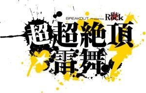 logo_ulive