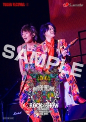 Tower Records large bromide