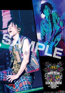 Animega-Bunkyodo A3 clear poster (select stores)