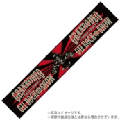 granrodeo_g11_towel