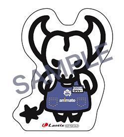 Animate Sticker
