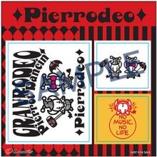 Tower Records sticker sheet