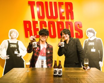 From the Umeda Tower Records twitter feed