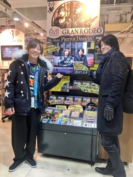 Shibuya Tsutaya Twitter feed