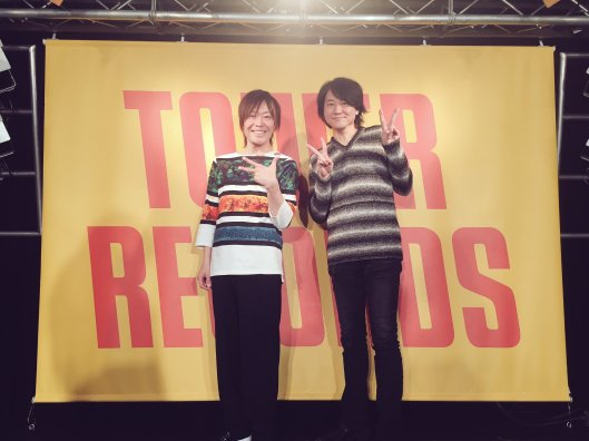 From the Shibuya Tower Records Twitter feed