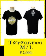 li_goods_01