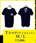 li_goods_02
