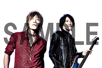 Tsutaya / Large bromide