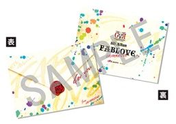 Bonus for buying Fab Love + セツナの愛