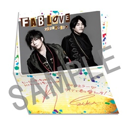 Bonus for buying both Fab Love + セツナの愛