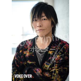 poster_taniyama-1_vo_no9_a
