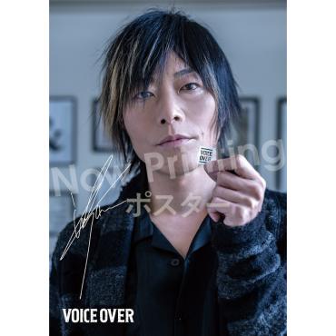 poster_taniyama-2_vo_no9_a